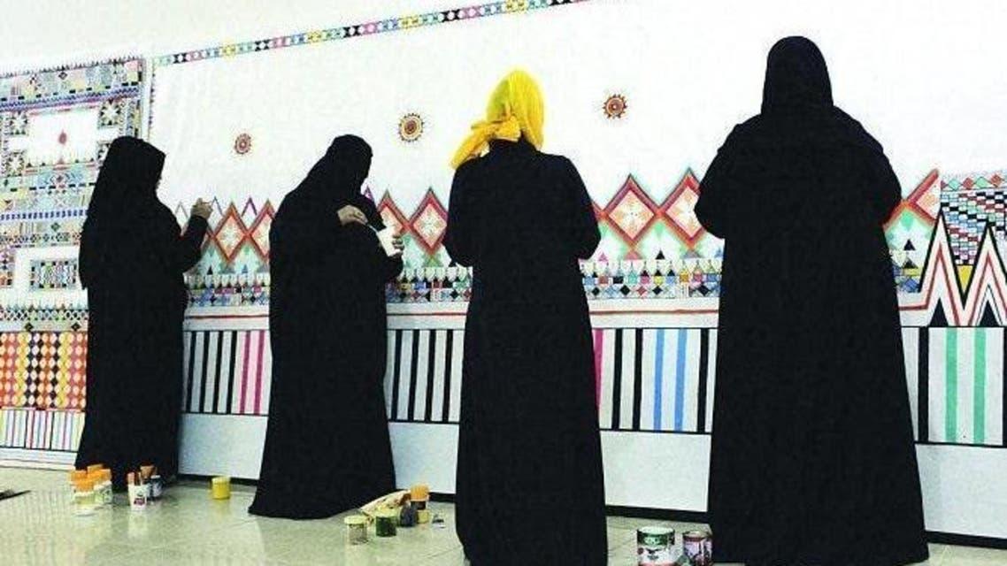 سعودی خواتین کی تخلیق