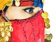 """سعودية وصلت بفنها للعالمية تروي لـ""""العربية.نت"""" قصتها"""