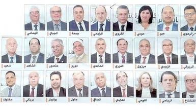 لأول مرة.. مناظرات تلفزيونية بين مرشحي الرئاسة بتونس