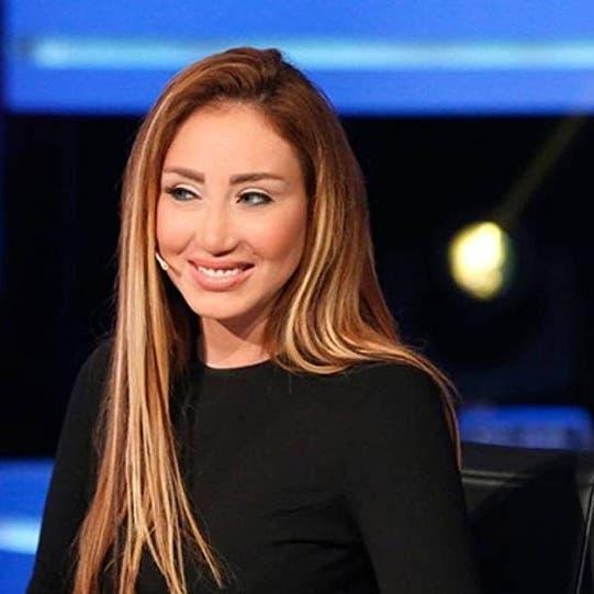 ريهام سعيد تنتصر.. السلطات تقبض على المتحرشين