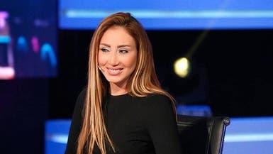 ريهام سعيد تعليقاً على منع ظهورها: اعتزلت الإعلام للأبد
