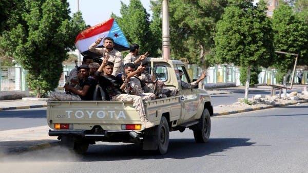 """""""الانتقالي"""" يعلن استعادة السيطرة على أحياء في عدن"""