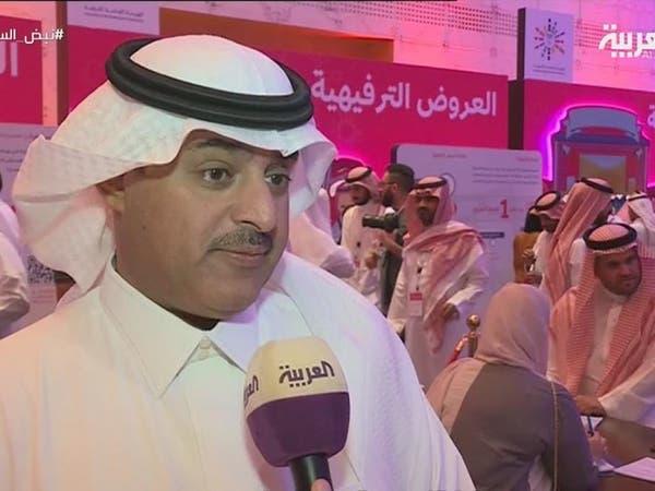 هيئة الترفيه السعودية تطلق حزمة تراخيص جديدة