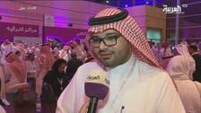 هيئة الترفيه السعودية: قريبا إصدار تراخيص خلال 180 ثانية