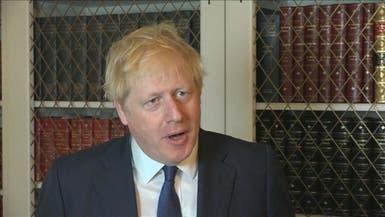 مواجهة مرتقبة في البرلمان البريطاني ..فما مصير البريكست؟