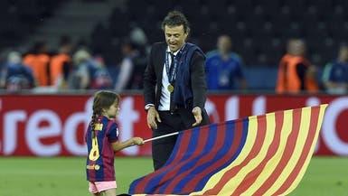 دقيقة حداد على ابنة إنريكي في الدوري الإسباني