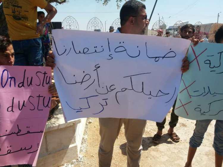 من التظاهرات في أعزاز