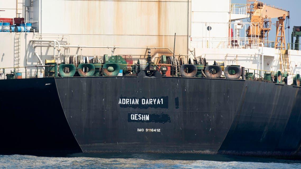 ناقلة النفط الإيرانية أدريان داريا 1