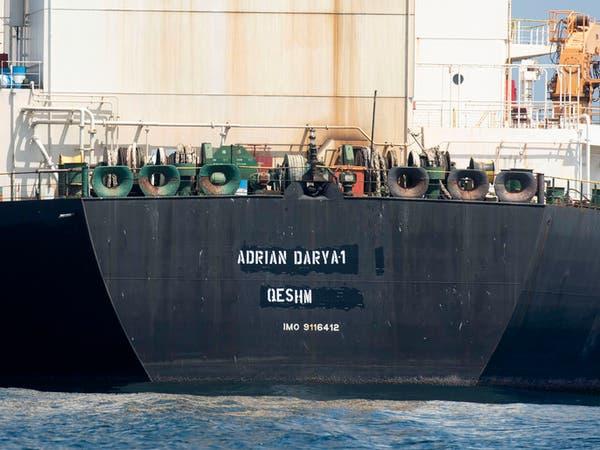 صحيفة: هوك عرض الملايين على قبطان ناقلة النفط الإيرانية