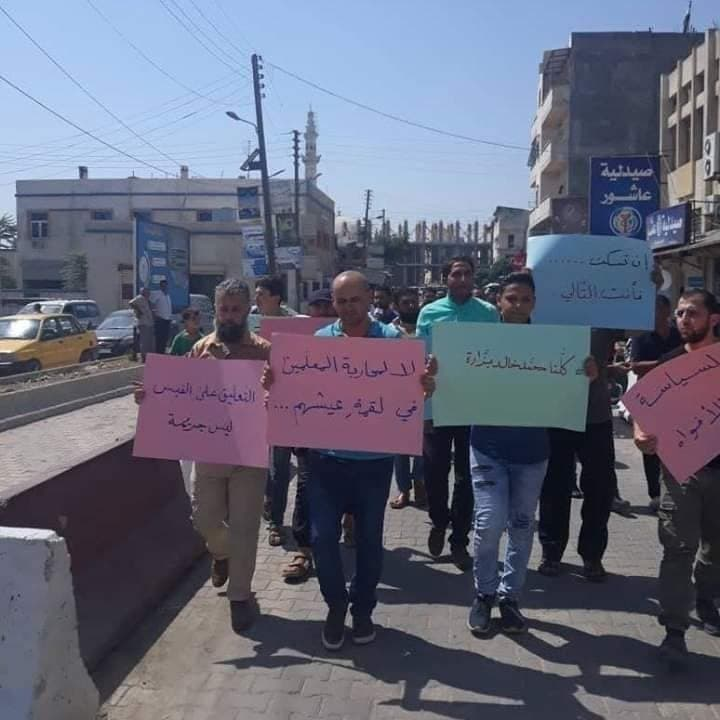 سوريا.. توترات في مناطق خاضعة لسيطرة أنقرة