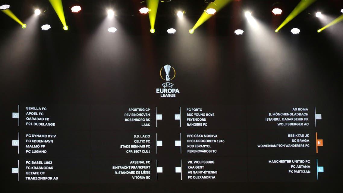 قرعة متوازنة للأندية في بطولة الدوري الأوروبي