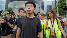 Hong Kong activist Joshua Wong jailed over banned Tiananmen vigil