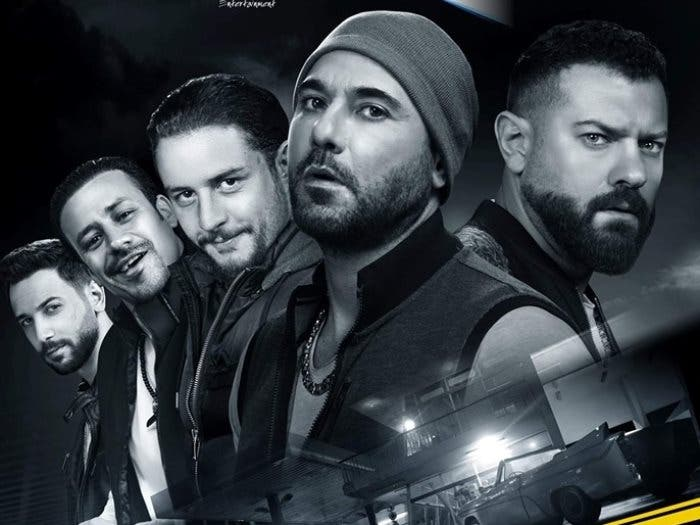 أفيش فيلم  ولاد رزق 2