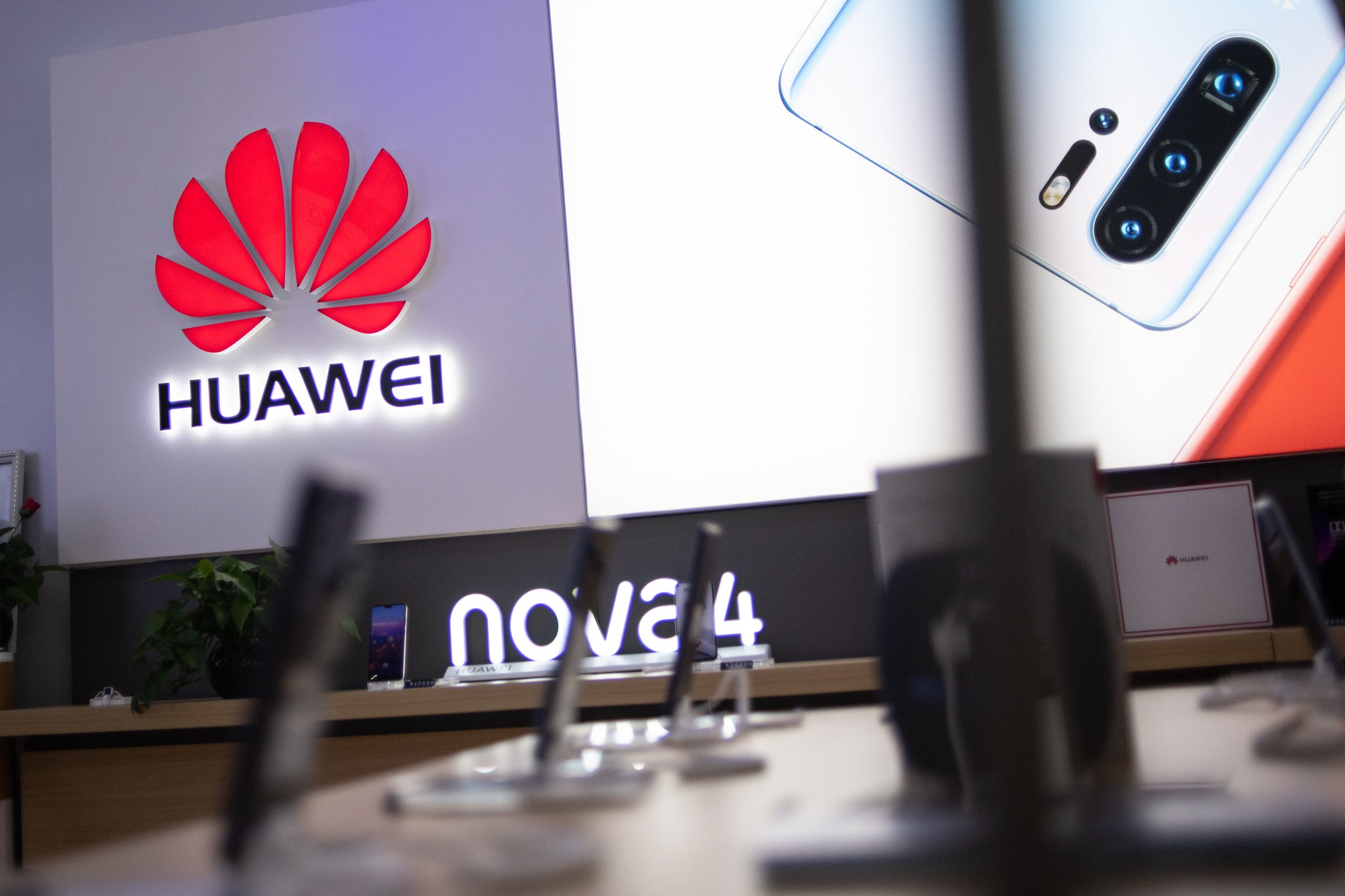 In this photo taken on May 27, 2019, a Huawei logo is displayed at a retail store in Beijing. China is digging in for a tough period of deteriorating ties with the United States, fanning the flames of patriotism with Korean War films, a viral song on the trade war, and editorials lambasting Washington. (File photo)