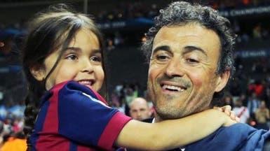 وفاة ابنة مدرب برشلونة السابق لويس إنريكي بعد صراع مع المرض