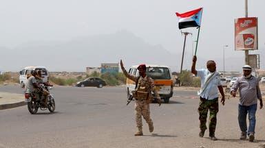 هجوم انتحاري لداعش في عدن.. وحملة مداهمات للانتقالي