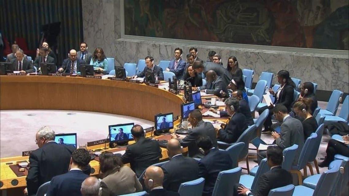 The UN Security Council. (File photo)