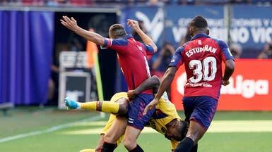 """""""تقنية الفيديو"""" تحبط برشلونة في ملعب أوساسونا"""
