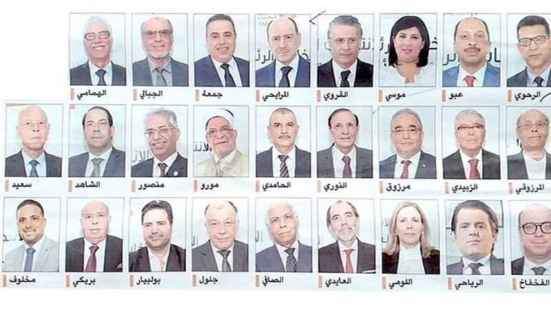 قائمة المرشحين للرئاسة