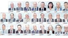 سباق تونس الرئاسي.. 26 مرشحاً أحدهم بالسجن وآخر بالمنفى