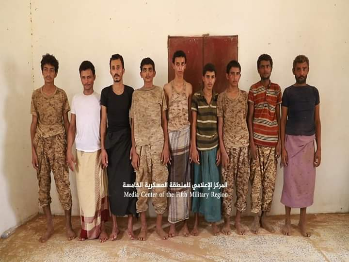 أسرى الحوثيين في حرض