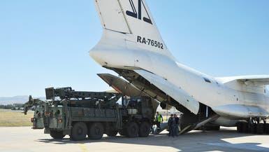 """أميركا تستمر بالضغط على تركيا للتخلي عن """"إس 400"""" الروسية"""