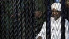کیا عمر البشیر کو بین الاقوامی عدالت کے حوالے کر دیا جائے گا؟