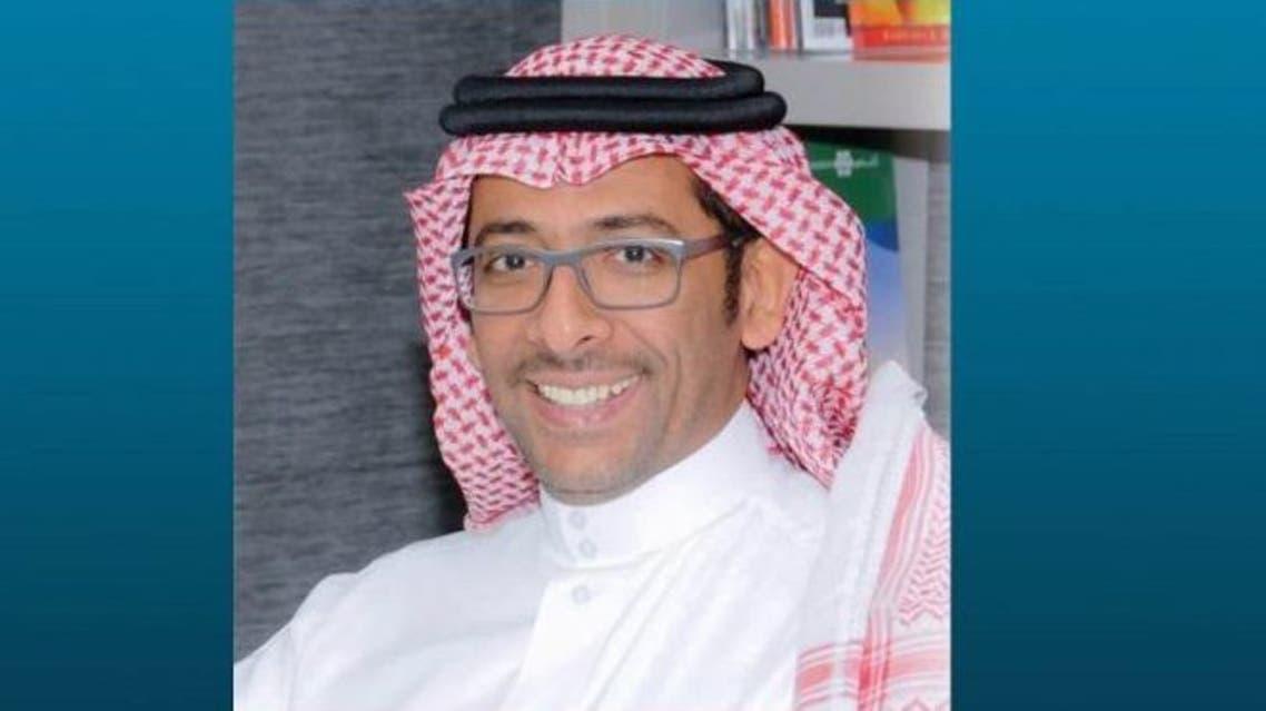 بندر بن إبراهيم الخريف وزير الصناعة والثروة المعدنية