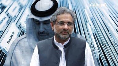 """باكستان.. تجديد الحبس الاحتياطي لعباسي بقضية """"غاز قطر"""""""