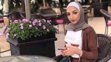 النيابة الفلسطينية تؤكد: إسراء غريب قتلت ضرباً