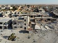 """قصف روسي جديد في """"خفض التصعيد"""".. قتيل وجرحى ودمار"""