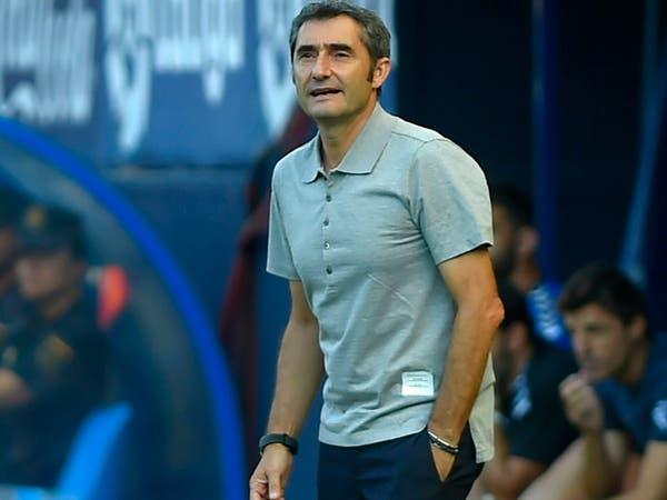 """فالفيردي يصف برشلونة بـ""""السيئ"""" بعد التعادل مع أوساسونا"""