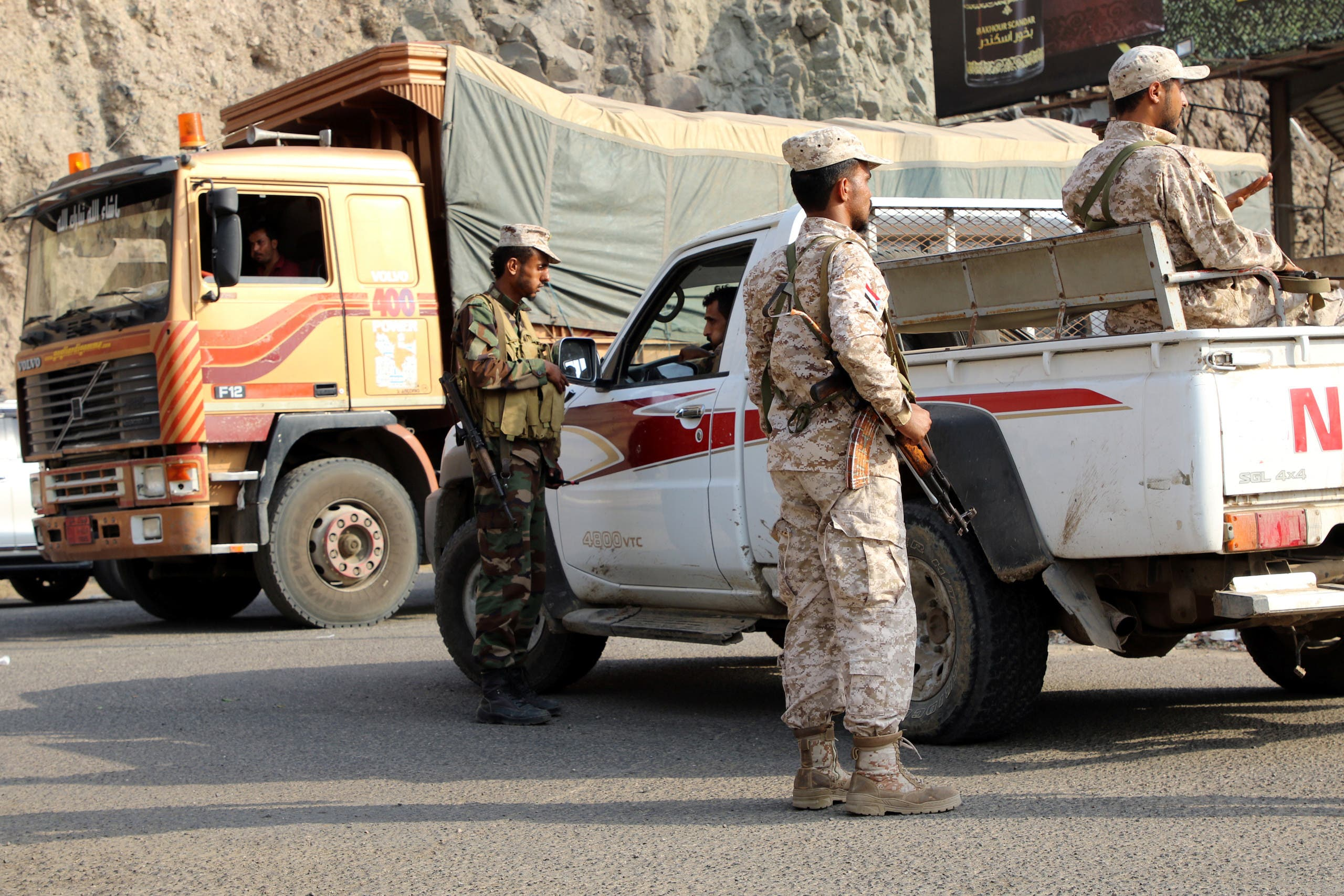 عناصر من المجلس الانتقالي في عدن(أرشيفية)