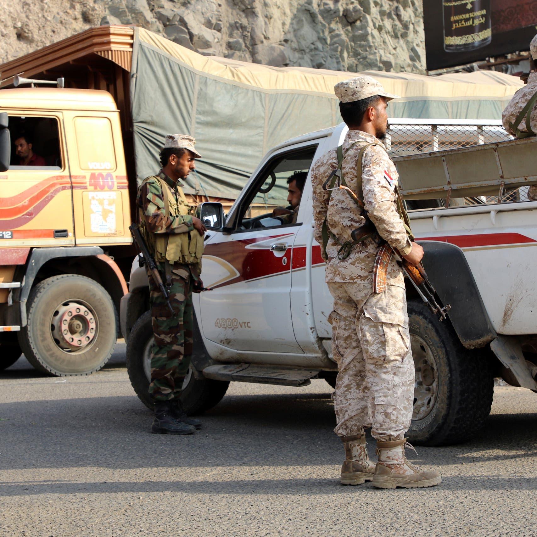 اليمن.. توقيع وشيك لاتفاق بين الشرعية والانتقالي برعاية سعودية