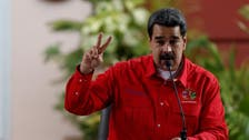 US invokes regional defense treaty in response to Venezuela