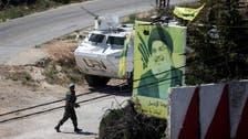UN chief Guterres wants 'more agile' mission in Lebanon