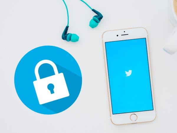 بعد اختراق حساب مؤسس تويتر.. كيف تحمي حسابك؟