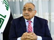 المعارضة تتمدد في العراق.. جبهة وليدة بوجه الحكومة