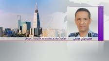 یمن میں جیل نہیں، فوجی اڈے کو فضائی حملے میں نشانہ بنایا گیا:عرب اتحاد