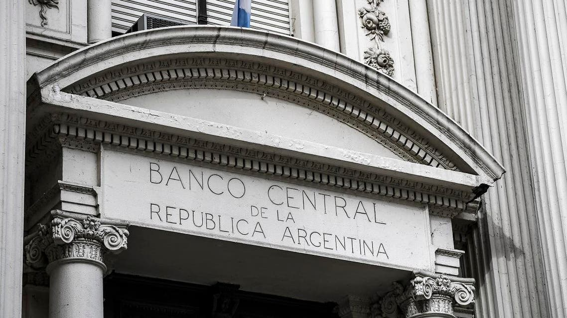 Facade of Argentina's Central Bank in Buenos Aires, on August 30, 2019. (AFP)
