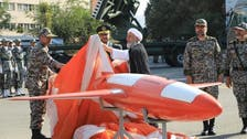 Iran unveils new reconnaissance and attack drone