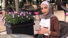 فلسطینی لڑکی کی پراسرار موت، اہل خانہ کا جنات پرشبہ