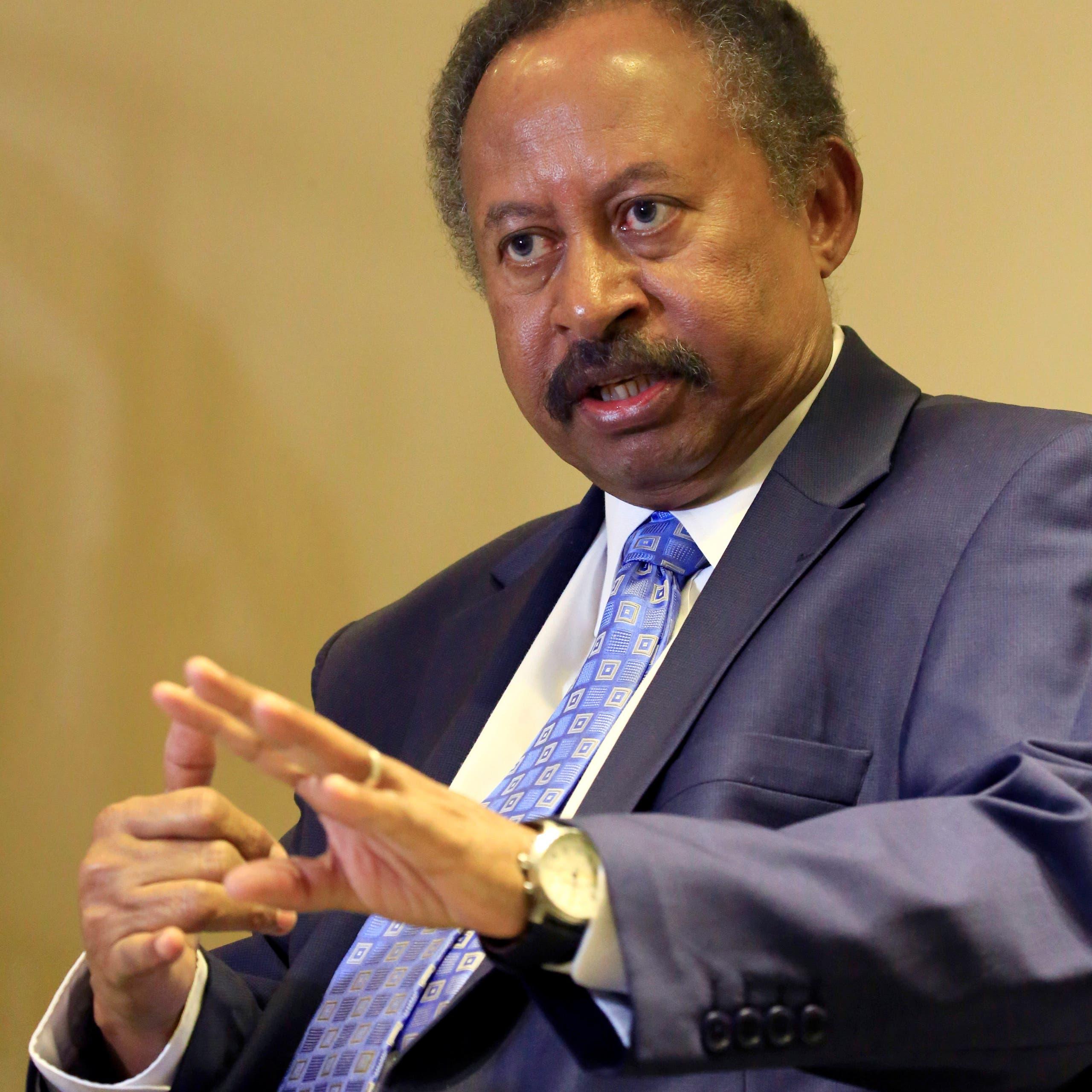 حكومة السودان على نار هادئة.. التغيير تبحث ملاحظات حمدوك