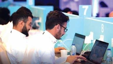 لماذا أنشأت السعودية هيئة للبيانات والذكاء الاصطناعي؟