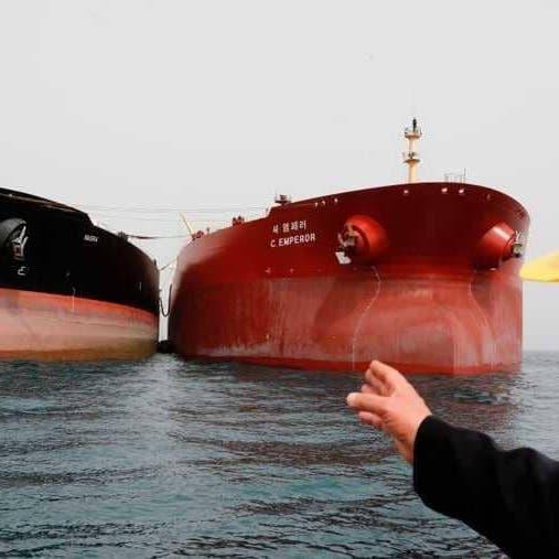 كوريا الجنوبية تؤكد: لم نستورد النفط الخام من إيران