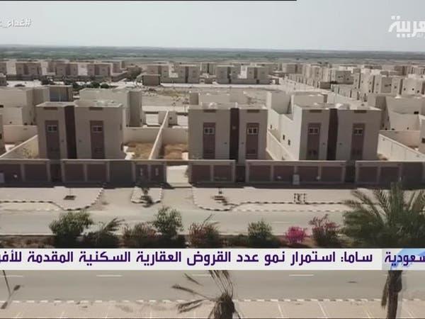 7.2 مليار ريال قيمة القروض السكنية للأفراد بالسعودية خلال 7 أشهر