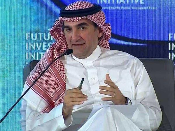 ياسر الرميان رئيساً لمجلس إدارة أرامكو السعودية