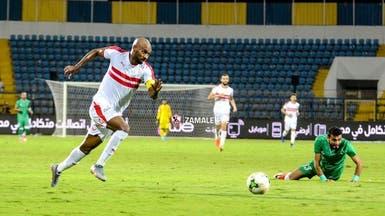 الزمالك يتجاوز الاتحاد السكندري ويبلغ نهائي كأس مصر