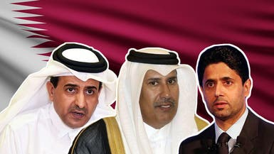 حمد بن جاسم والمري والخليفي.. تفاصيل 3 قضايا كشفت منظومة الفساد القطري