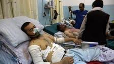 کابل:غیرملکی سفارت خانوں کے نزدیک واقع علاقے میں زورداردھماکا ، متعدد افراد زخمی